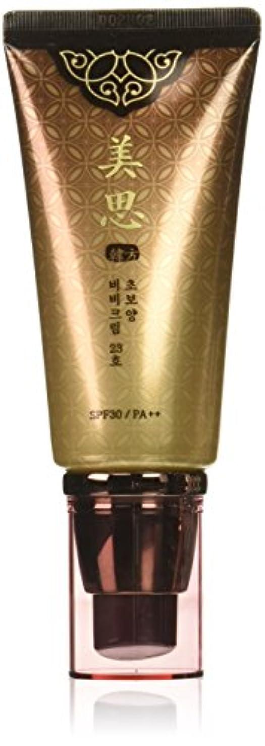 製造業ケージシェルターMISSHA ミシャ 美思チョボヤン BBクリーム#23SPF30/PA++50ml[並行輸入品]