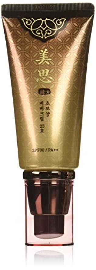 バンジージャンプ拒否製作MISSHA ミシャ 美思チョボヤン BBクリーム#23SPF30/PA++50ml[並行輸入品]
