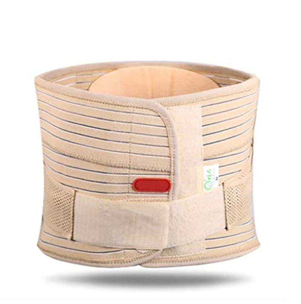 リード押す期間ウエスト/腰暖かいベルト、ワーキング/スポーツ/フィットネスに適したポータブルバックサポートベルト、弾性シェーピング減量スポーツベルト、痛みや防ぐ傷害を和らげます