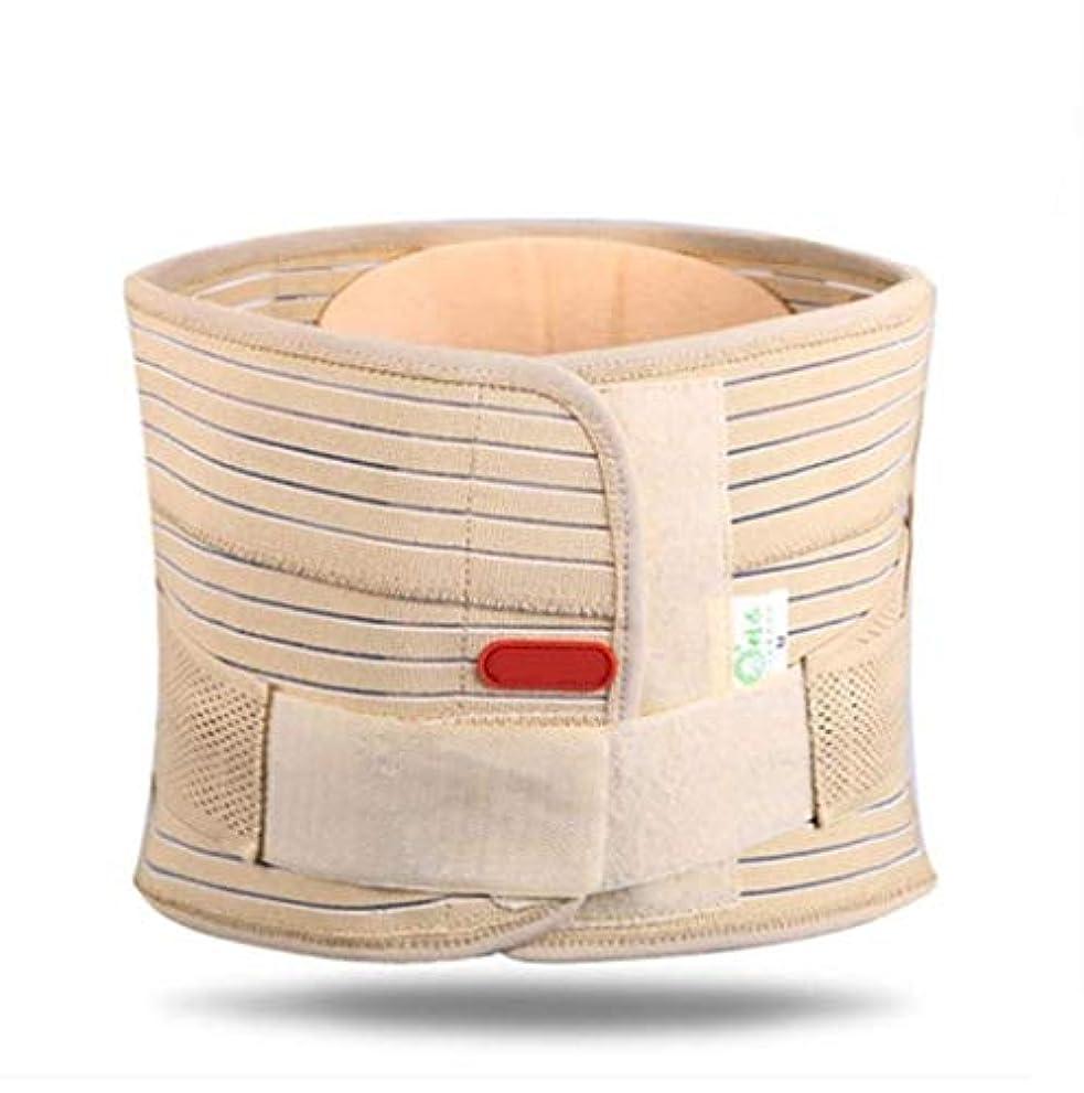 価値ファウル嵐のウエスト/腰暖かいベルト、ワーキング/スポーツ/フィットネスに適したポータブルバックサポートベルト、弾性シェーピング減量スポーツベルト、痛みや防ぐ傷害を和らげます