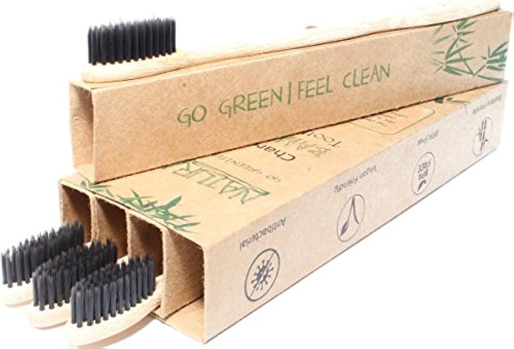 修理工分子眠っているNatural Alt Bamboo Charcoal Toothbrush - 4 Pack, Eco Friendly, Biodegradable, 100% Vegan With Amazing Teeth Whitening...