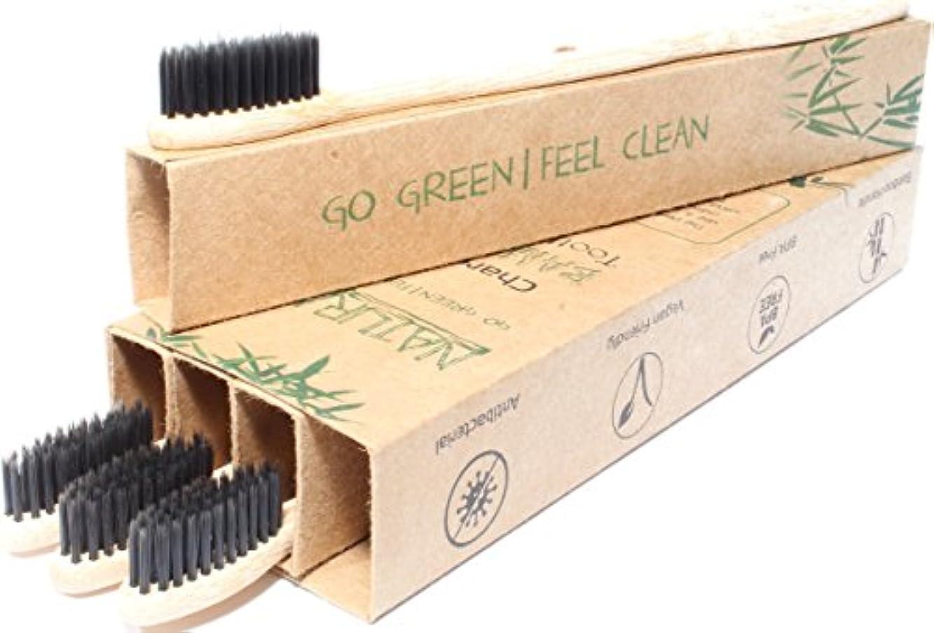 ピアノを弾く怖がらせるかけがえのないNatural Alt Bamboo Charcoal Toothbrush - 4 Pack, Eco Friendly, Biodegradable, 100% Vegan With Amazing Teeth Whitening...