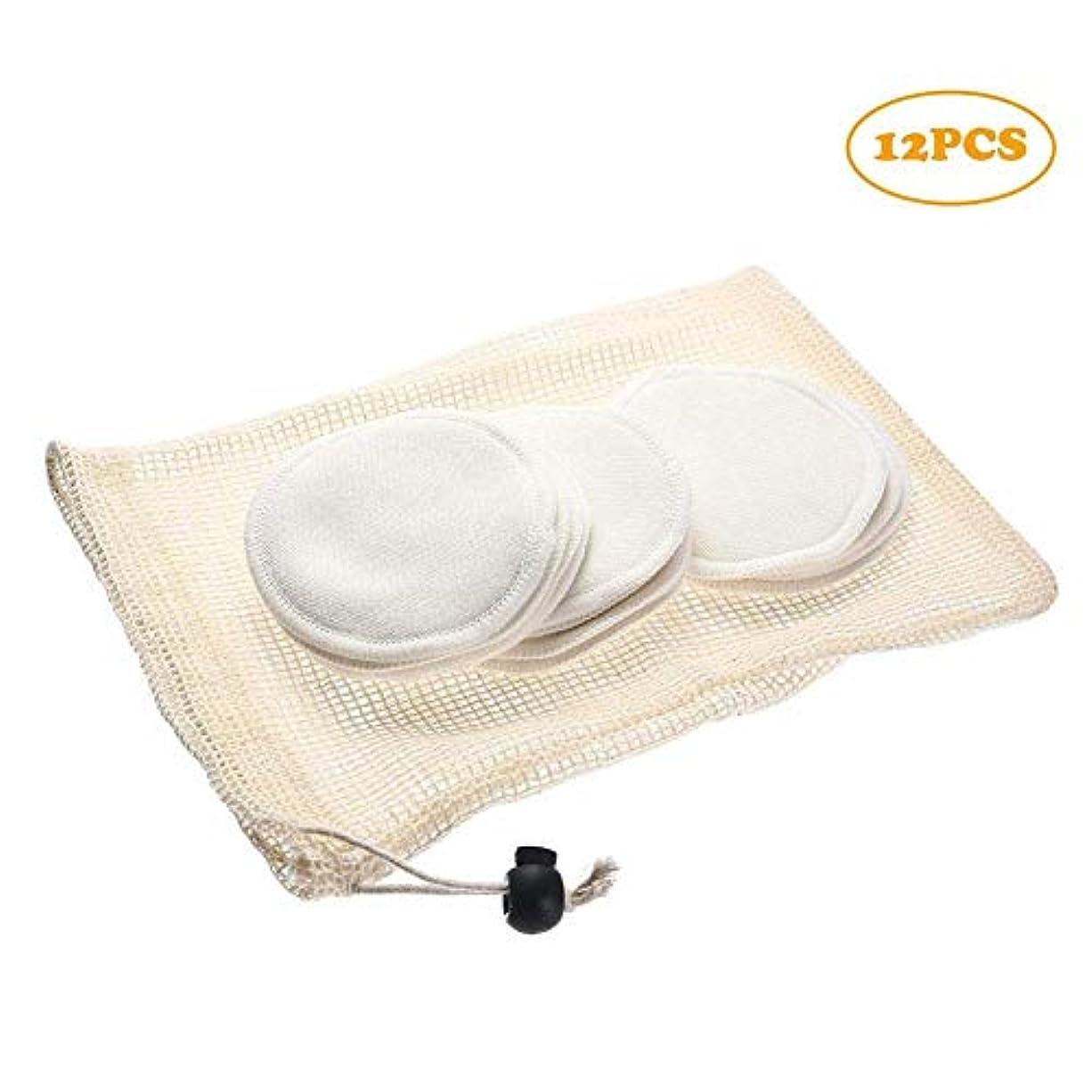 桃印をつける乱闘Graprx クレンジングパッド 化粧落としパッド 洗濯可能 再利用可能 環境やさしいリサイクル化粧用コットン 柔らかい 敏感肌用 繰り返し使用 コスメ 美容 化粧落とし