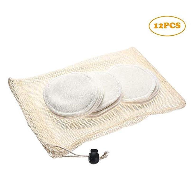 寄り添う農場パイルGraprx クレンジングパッド 化粧落としパッド 洗濯可能 再利用可能 環境やさしいリサイクル化粧用コットン 柔らかい 敏感肌用 繰り返し使用 コスメ 美容 化粧落とし
