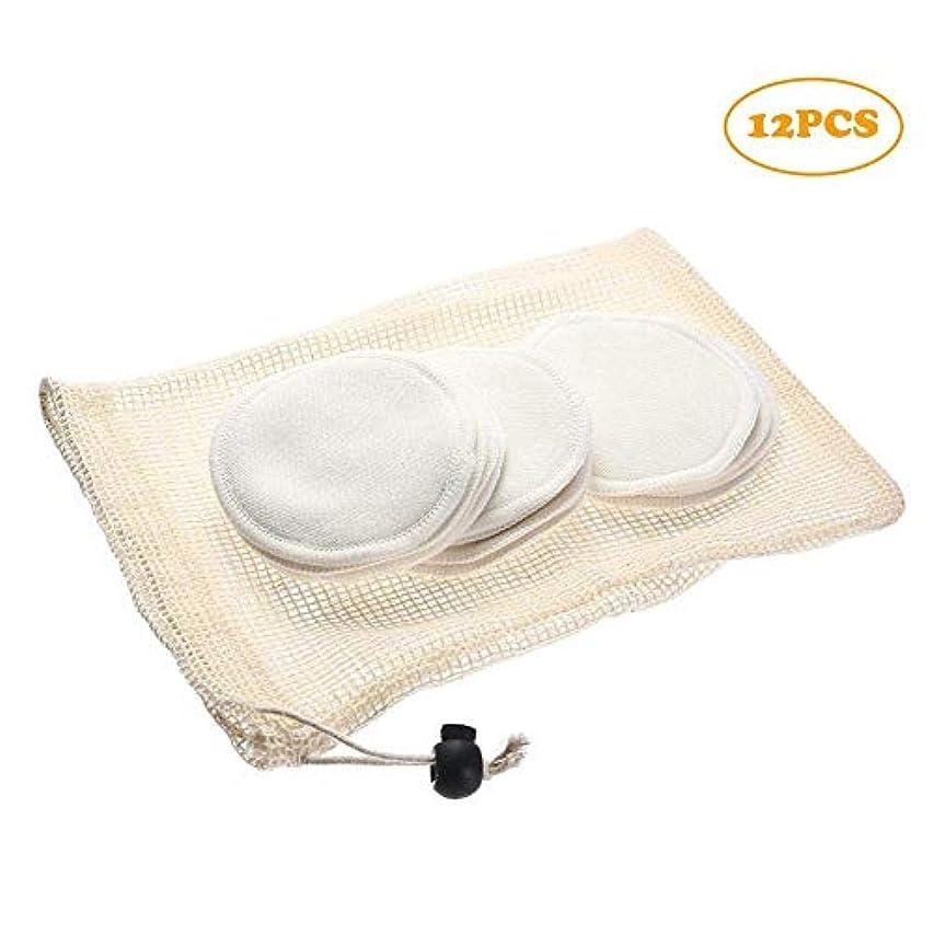 無力ハプニング配当Graprx クレンジングパッド 化粧落としパッド 洗濯可能 再利用可能 環境やさしいリサイクル化粧用コットン 柔らかい 敏感肌用 繰り返し使用 コスメ 美容 化粧落とし