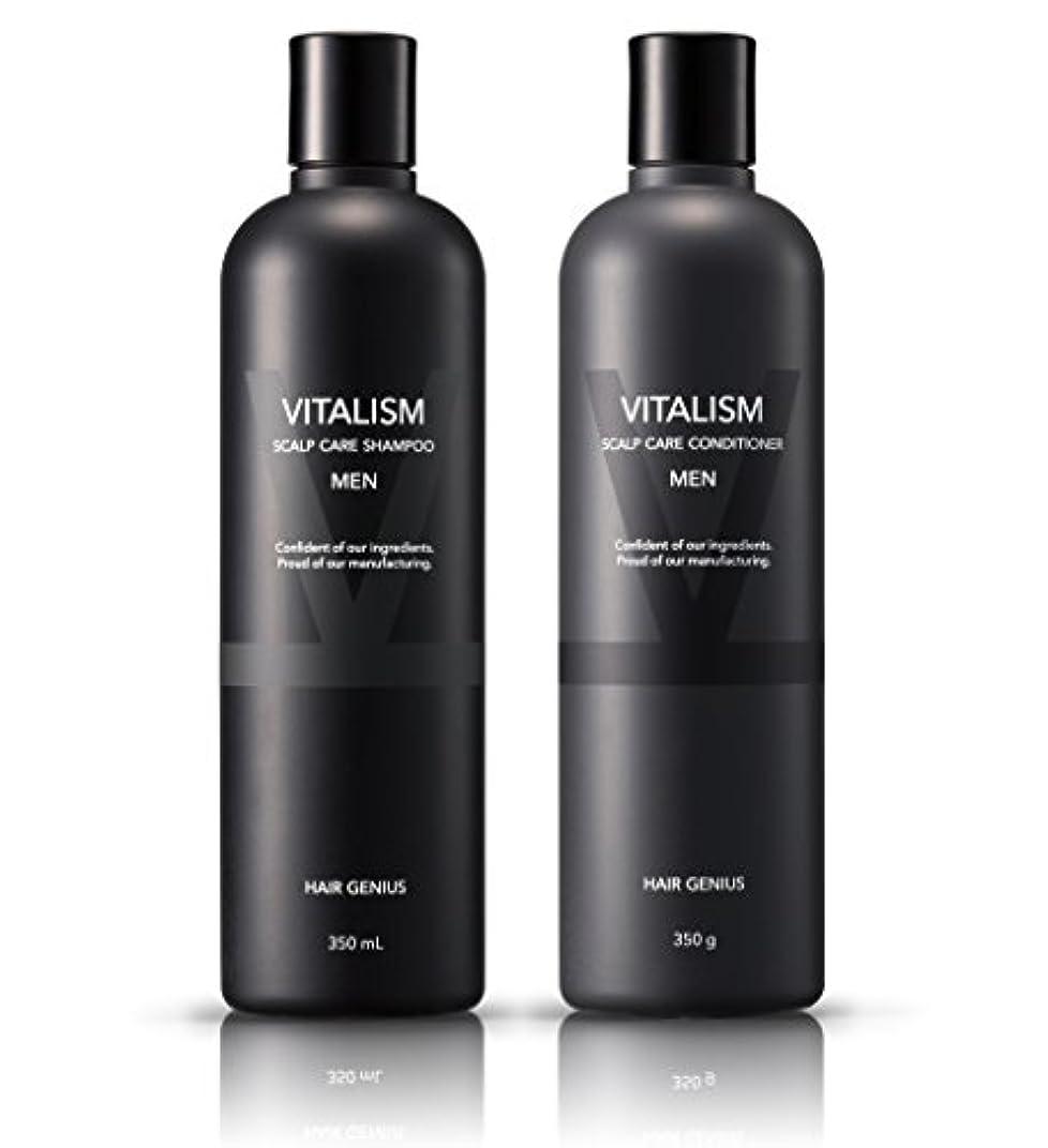 バイタリズム(VITALISM) スカルプケア メンズ 2点セット (シャンプー & コンディショナー) ノンシリコン 男性用