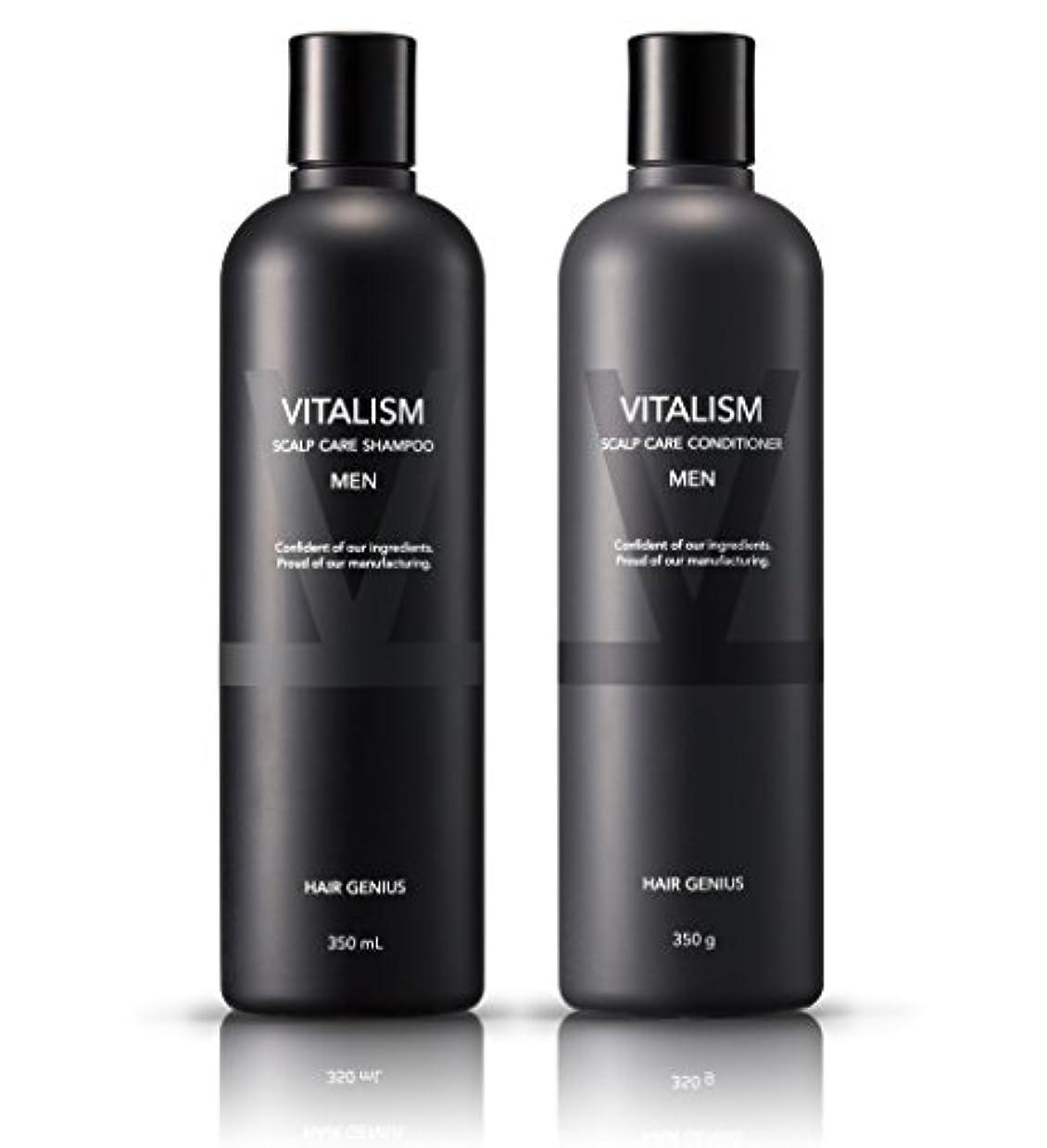 統合する成功したセイはさておきバイタリズム(VITALISM) スカルプケア メンズ 2点セット (シャンプー & コンディショナー) ノンシリコン 男性用