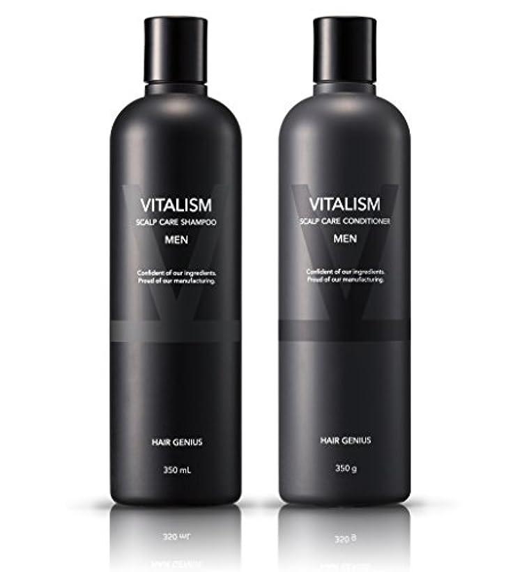 変装した掃くさわやかバイタリズム(VITALISM) スカルプケア メンズ 2点セット (シャンプー & コンディショナー) ノンシリコン 男性用