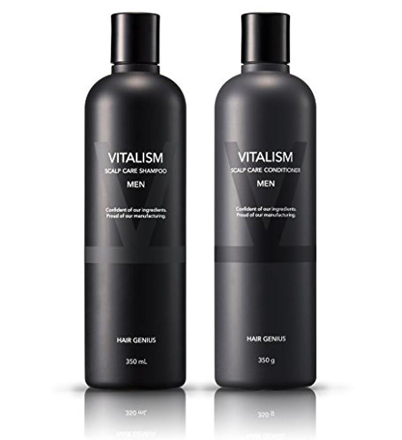 生産性伝導率課税バイタリズム(VITALISM) スカルプケア メンズ 2点セット (シャンプー & コンディショナー) ノンシリコン 男性用
