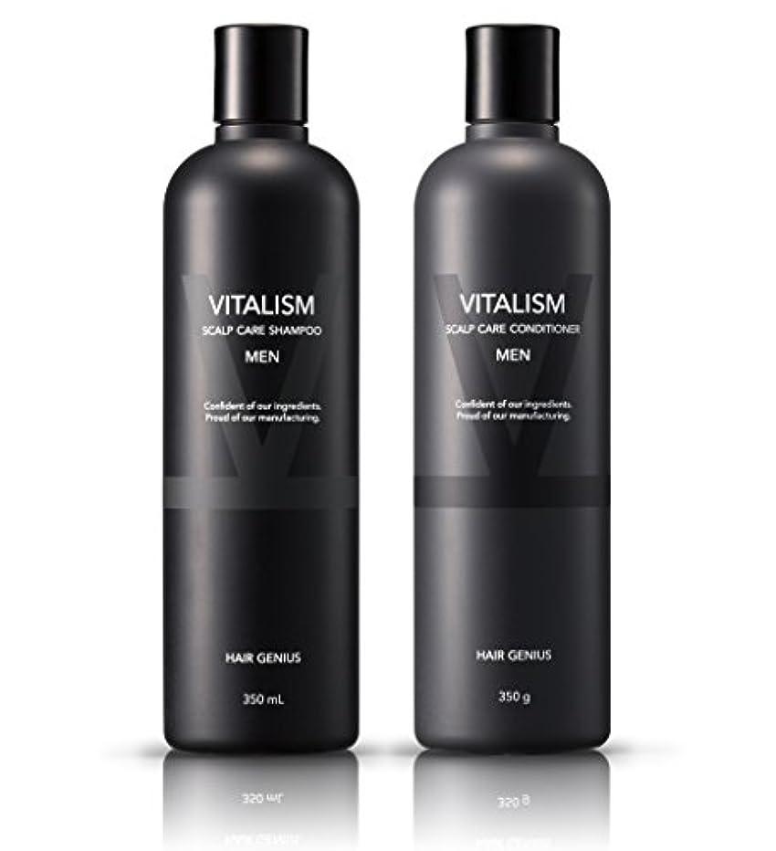 快適検査慣らすバイタリズム(VITALISM) スカルプケア メンズ 2点セット (シャンプー & コンディショナー) ノンシリコン 男性用