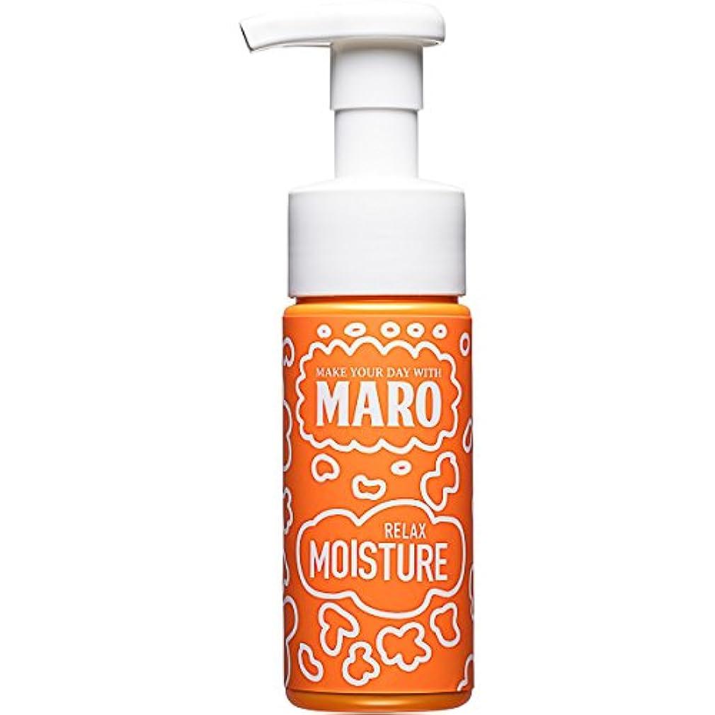 教えオープナー失望させるMARO グルーヴィー 泡洗顔 リラックスモイスチャー 150ml