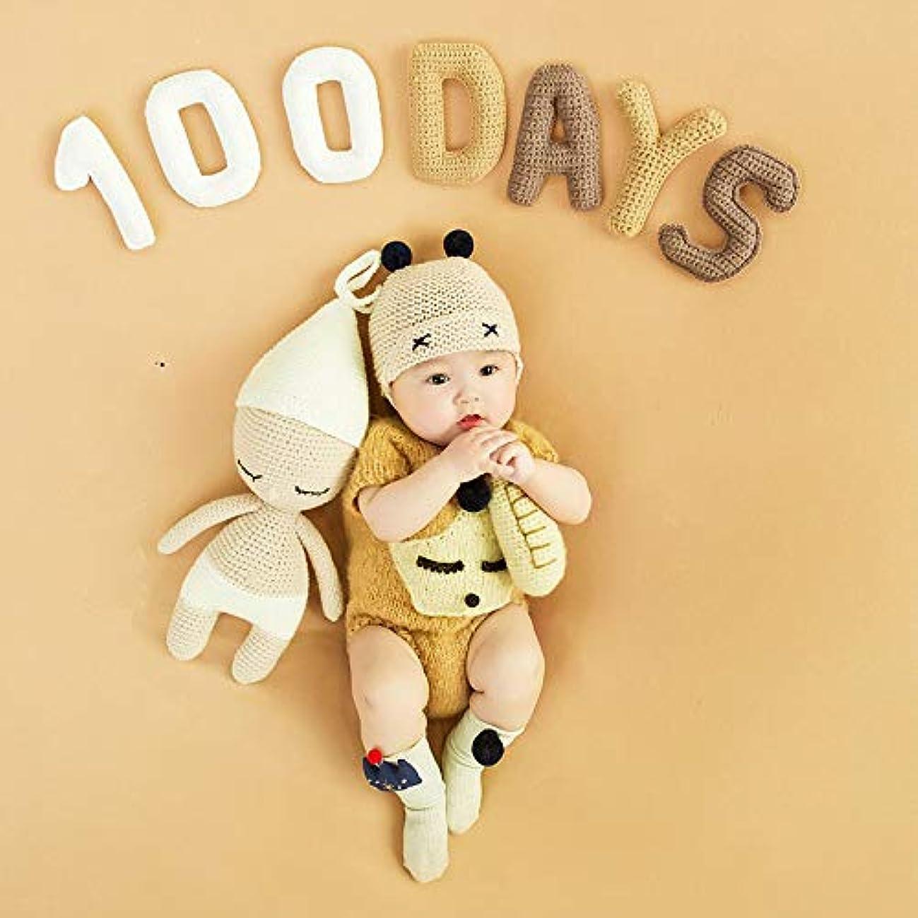 深さゆるい姿勢新生児 記念写真 子供 衣装 仮装 毛糸 100days ベビー コスチューム 出産お祝い アーティスト プレゼント ギフト (文字道具+人形)