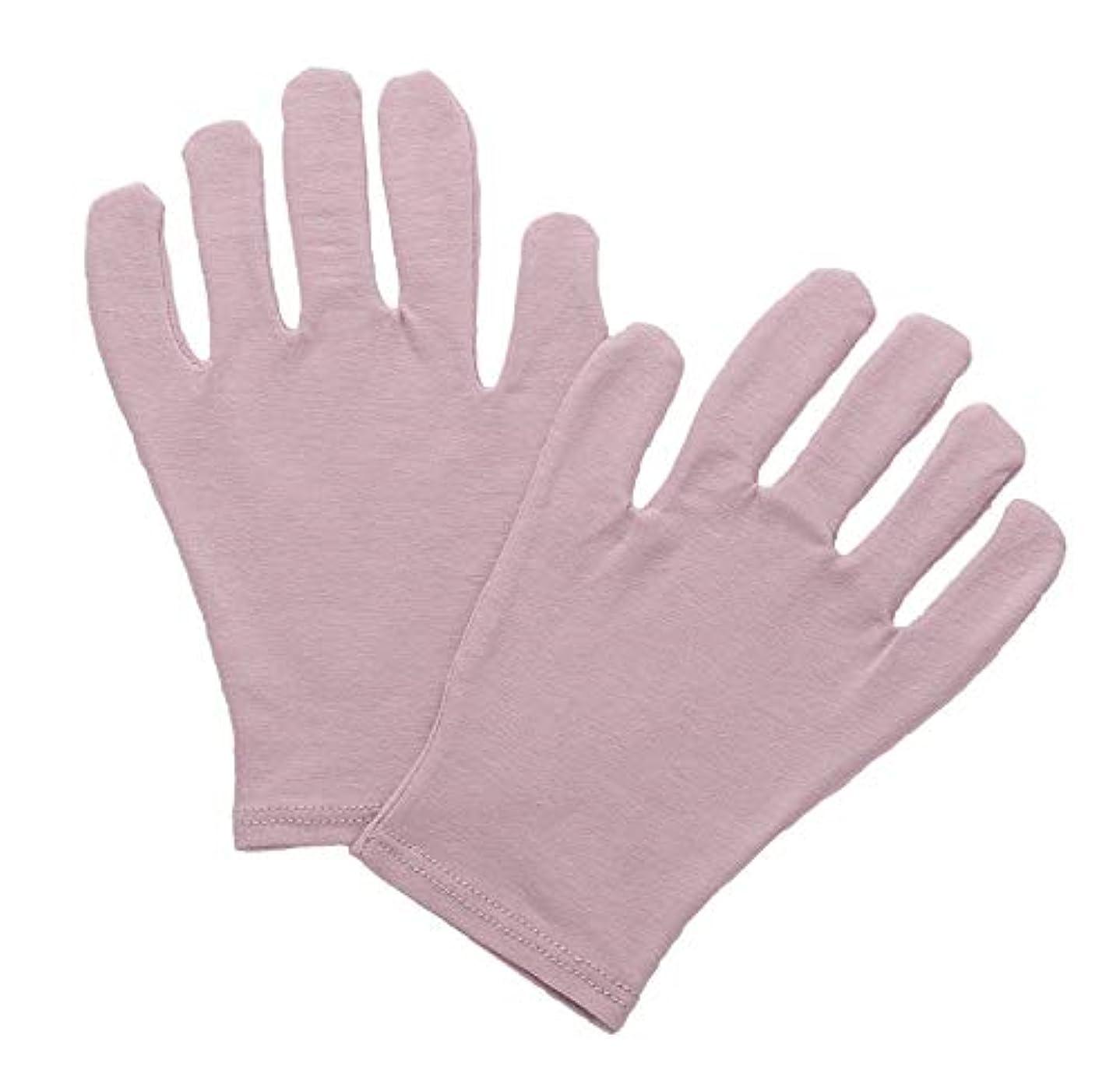 実行する疎外スーダン椿オイル配合 スキンケア おやすみ手袋 在庫処分 お買い得品