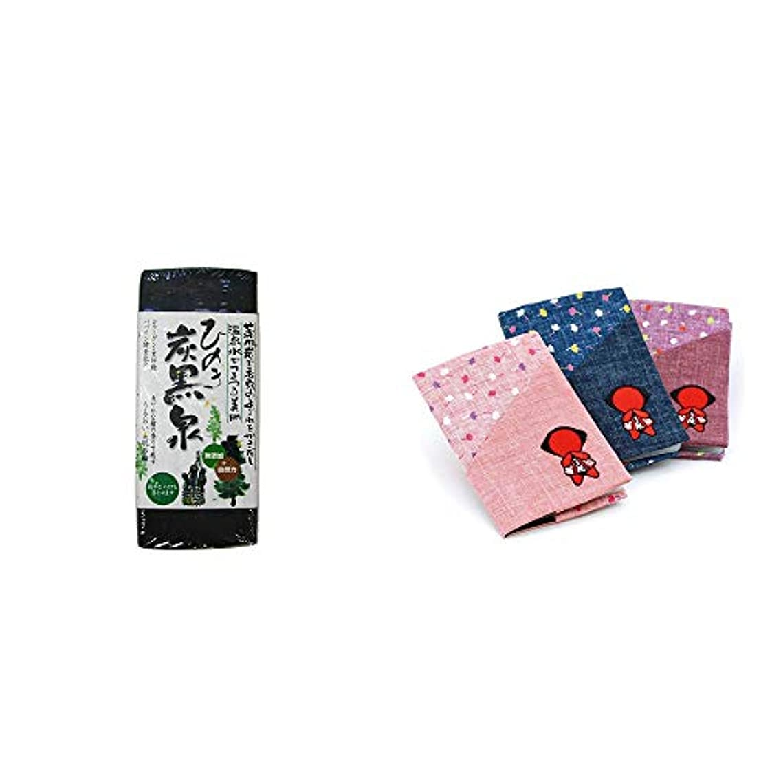 [2点セット] ひのき炭黒泉(75g×2)?おねがいさるぼぼ カードケース【ピンク】