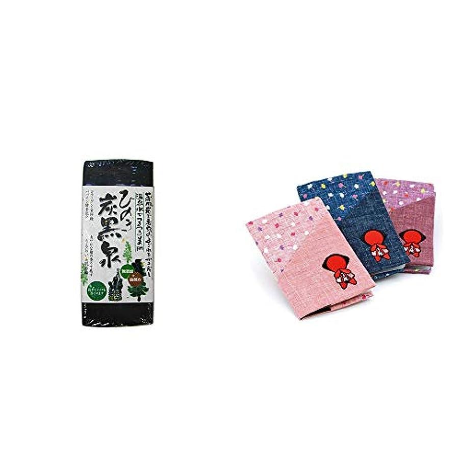 子うなずく開梱[2点セット] ひのき炭黒泉(75g×2)?おねがいさるぼぼ カードケース【ピンク】