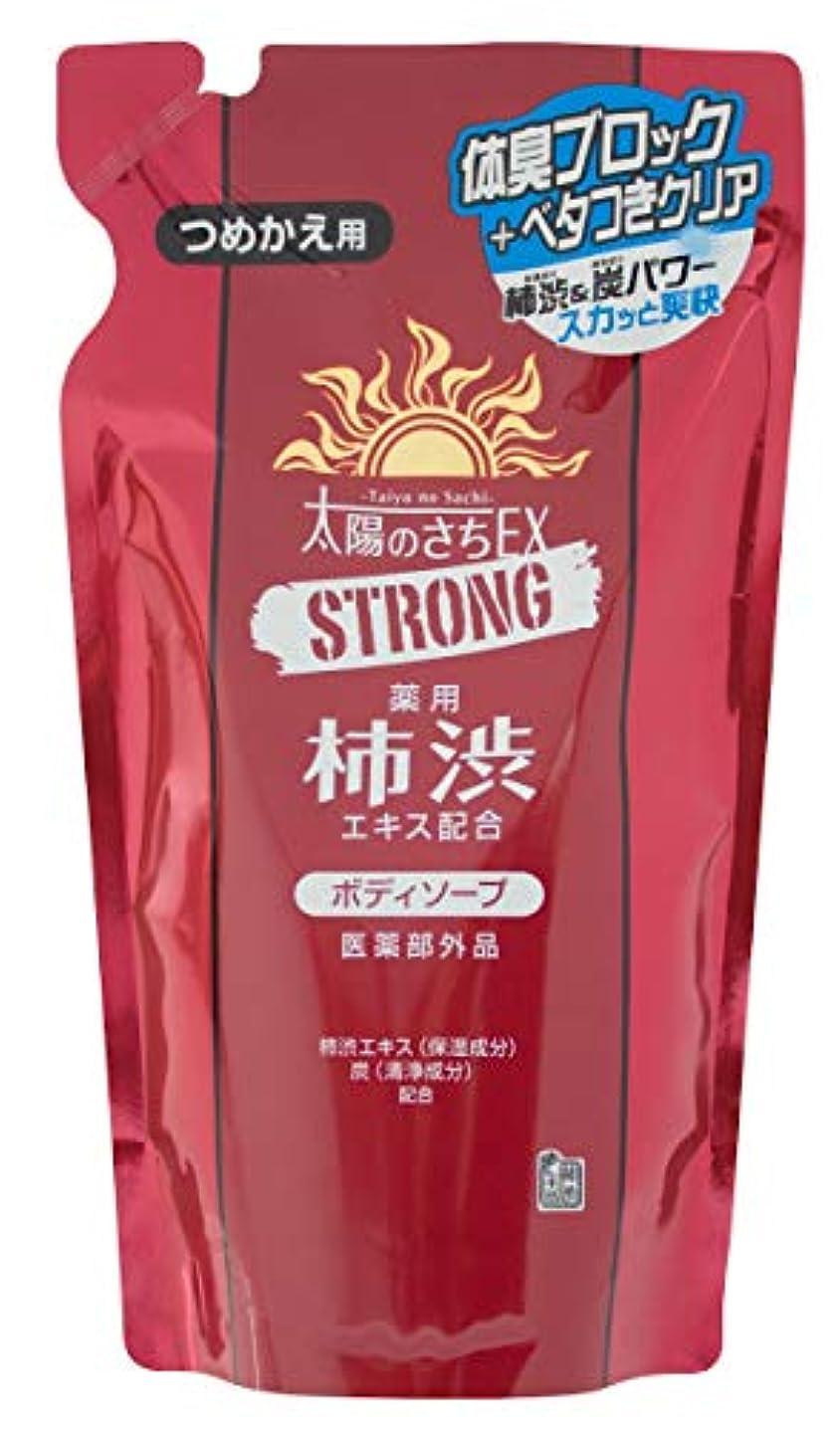 疼痛排気ジャングル太陽のさちEXストロング ボディソープ詰替 320mL (医薬部外品)