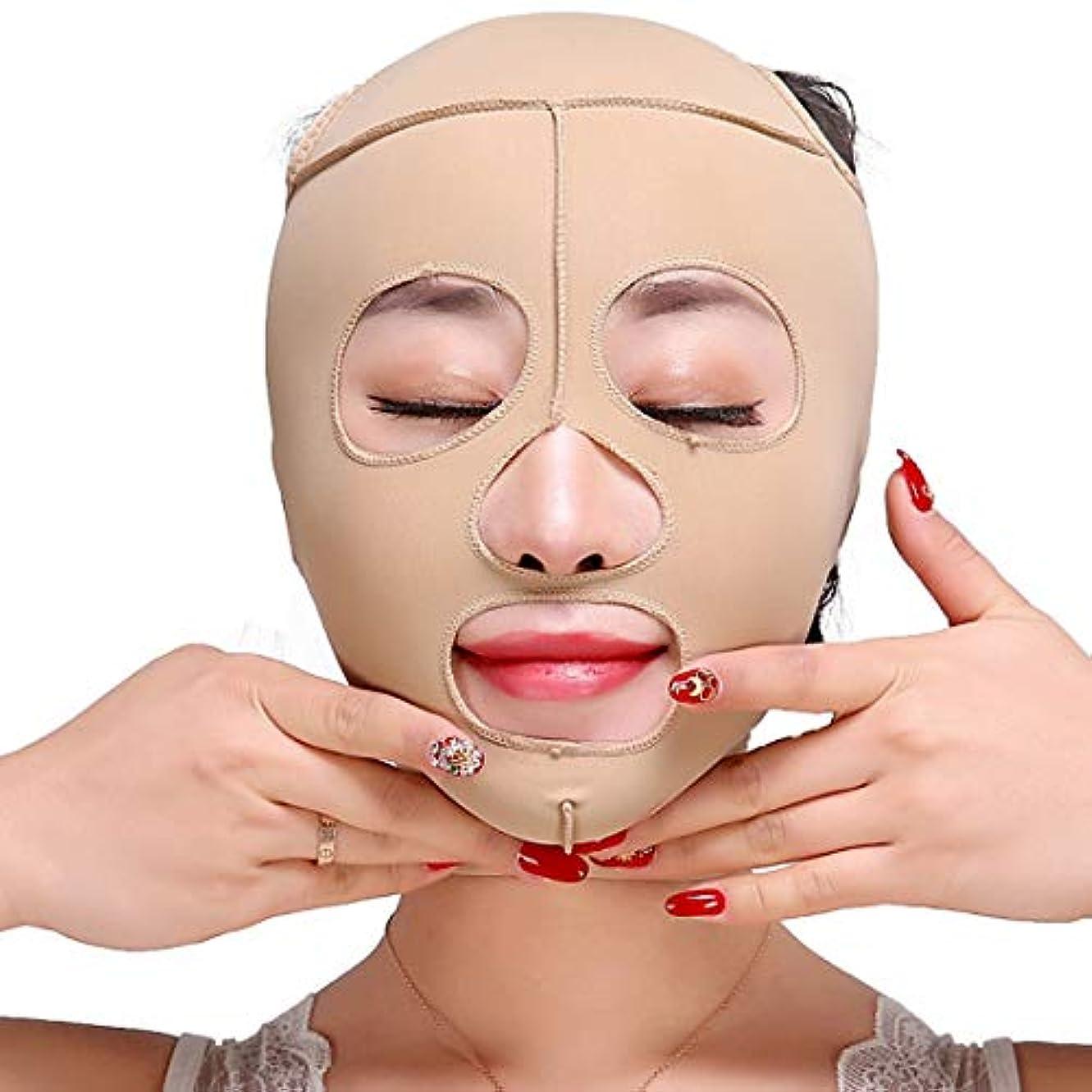 吸収整理する花弁ZWBD フェイスマスク, フェイスリフティング包帯Vフェイスリフティングと締め付けフェイスリフティングマスクラインカービングヘッドカバー術後回復顔整形包帯