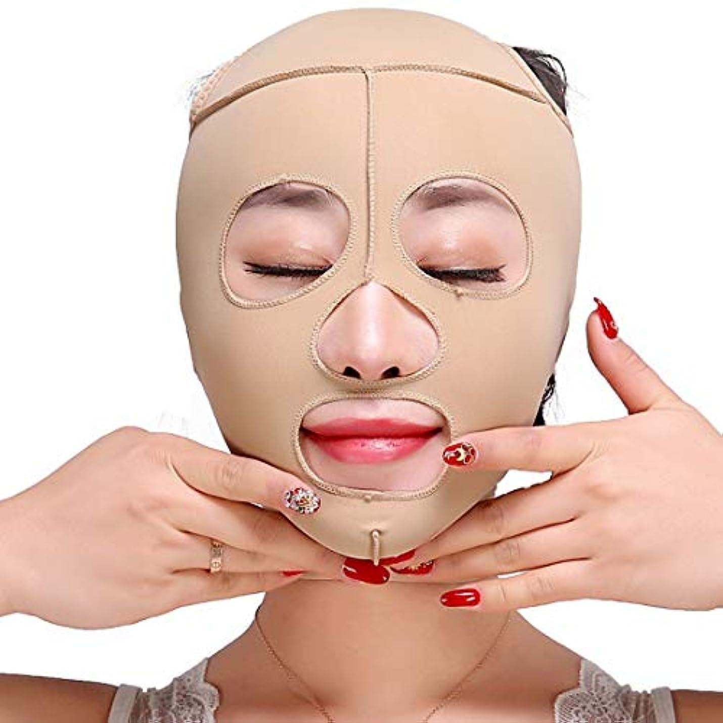 柔和ラックキーZWBD フェイスマスク, フェイスリフティング包帯Vフェイスリフティングと締め付けフェイスリフティングマスクラインカービングヘッドカバー術後回復顔整形包帯