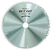 ハウスBM SKY-スカイカット(アルミ用) AL-21610
