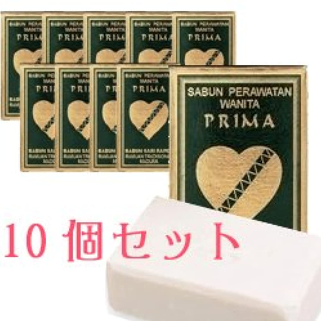 プリマ サリラペソープ 80g 10個セット 【並行輸入品】