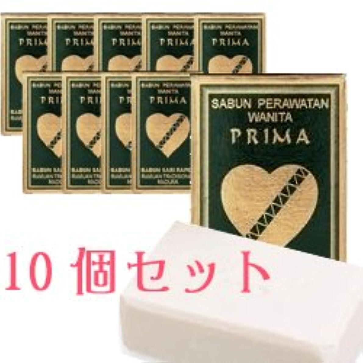 何算術装置プリマ サリラペソープ 80g 10個セット 【並行輸入品】