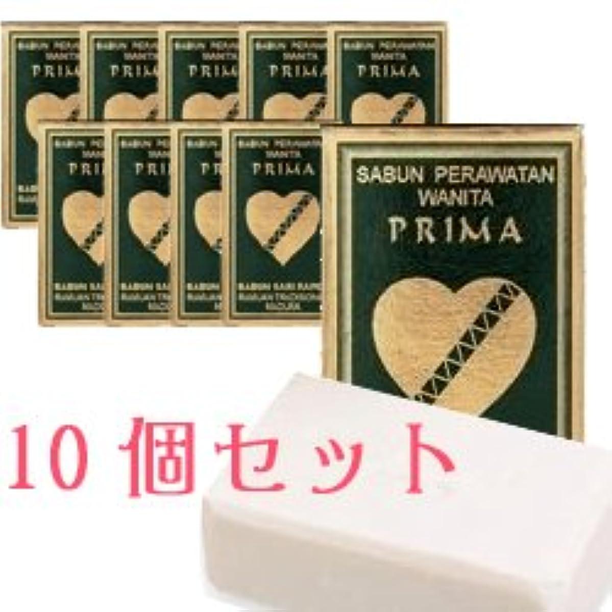 プリマ サリラペソープ 80g 10個セット [並行輸入品]
