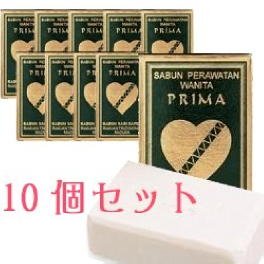 年金ユニークな追記プリマ サリラペソープ 80g 10個セット 【並行輸入品】