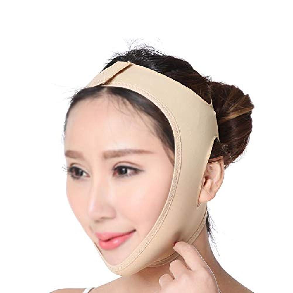 実験おいしい協力的GLJJQMY V字型の顔の包帯のマスクを作成するために二重あごの顔の持ち上がる引き締めモードを細くする薄い顔の包帯の薄い顔 顔用整形マスク