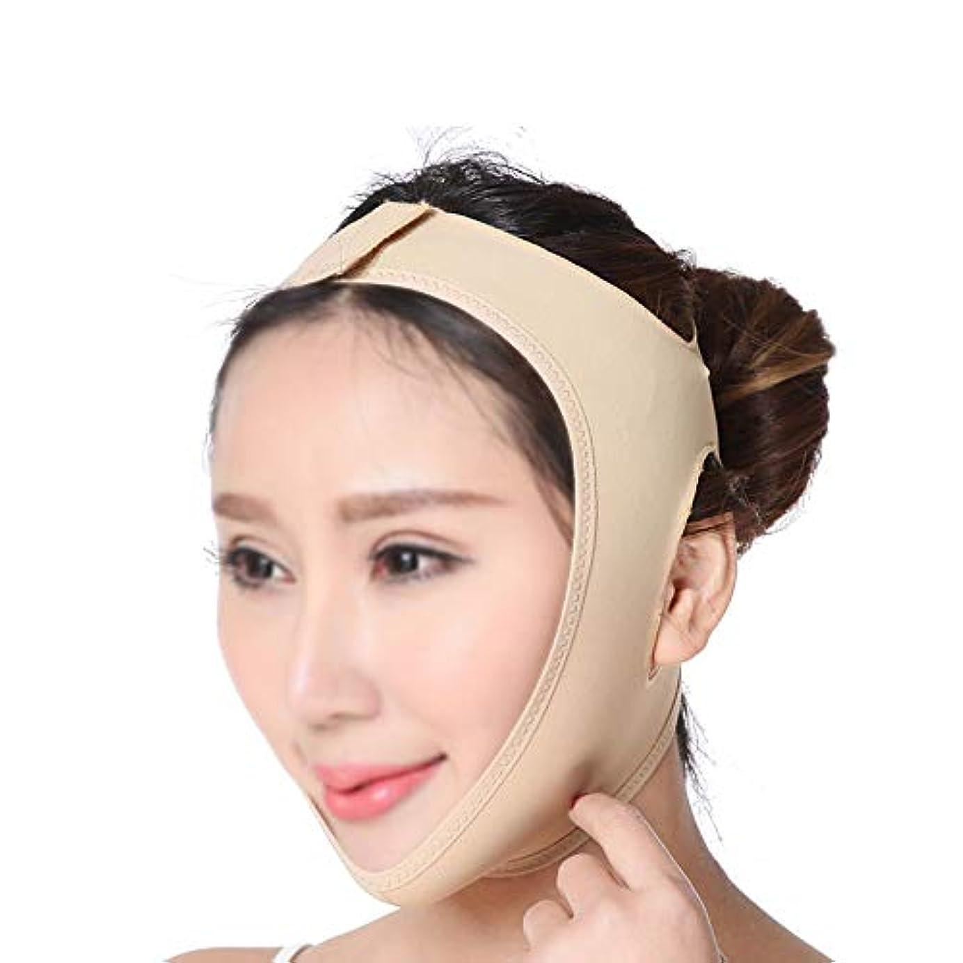 公演天気興奮するGLJJQMY V字型の顔の包帯のマスクを作成するために二重あごの顔の持ち上がる引き締めモードを細くする薄い顔の包帯の薄い顔 顔用整形マスク