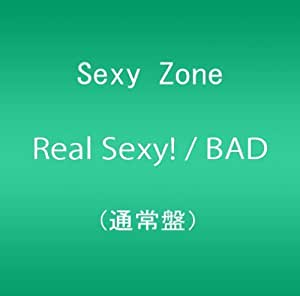 Real Sexy! / BAD BOYS (通常盤)
