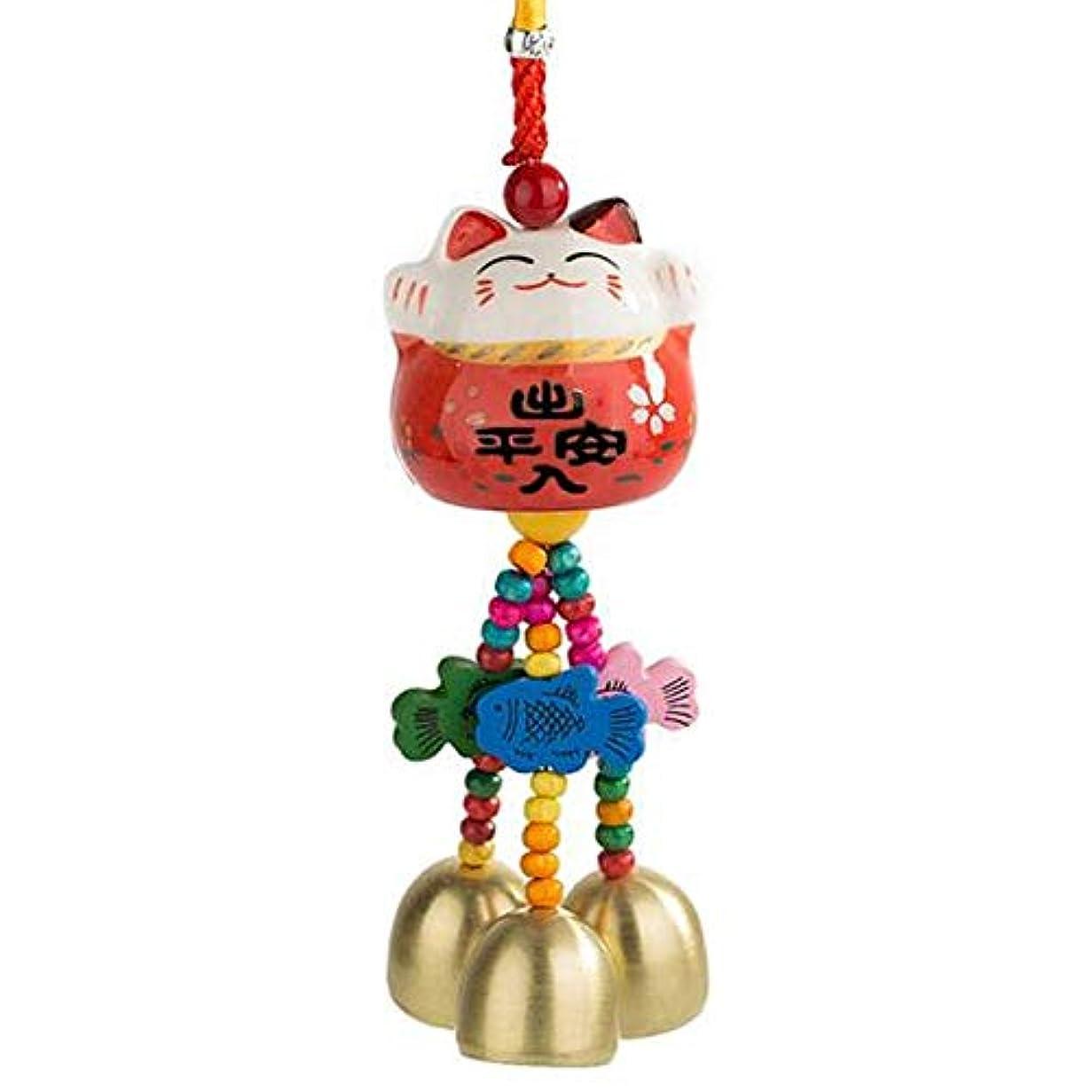 困難フィッティング前部Hongyuantongxun 風チャイム、かわいいクリエイティブセラミック猫風の鐘、ブルー、ロング28センチメートル,、装飾品ペンダント (Color : Red)