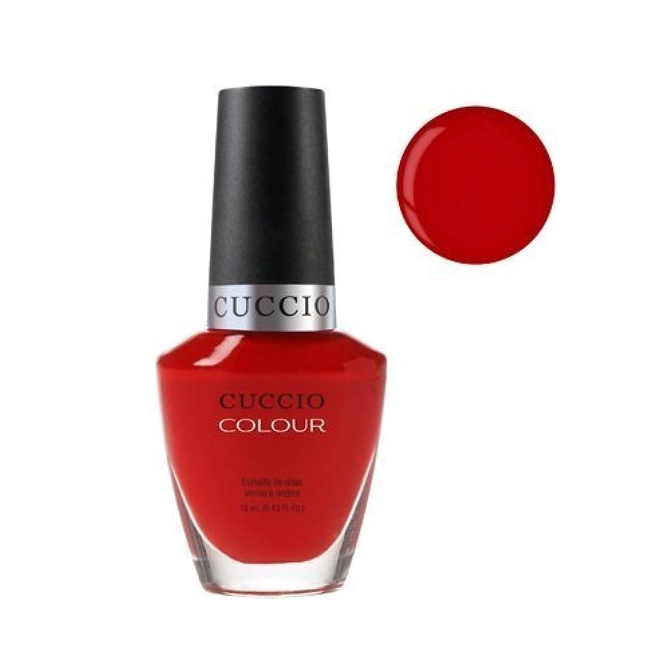 抑制リクルート露骨なCuccio Colour Gloss Lacquer - A Kiss in Paris - 0.43oz / 13ml