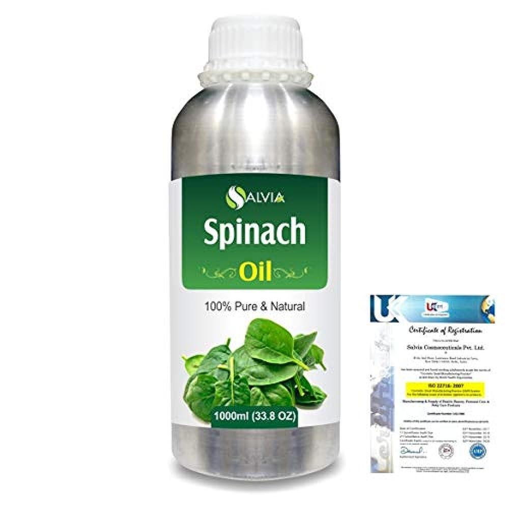食事を調理する観客トランスペアレントSpinach (Spinacia Oleracea) 100% Pure Natural Carrier Oil 1000ml/33.8fl.oz.