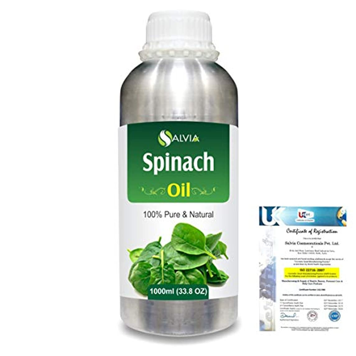 弁護元気秘密のSpinach (Spinacia Oleracea) 100% Pure Natural Carrier Oil 1000ml/33.8fl.oz.