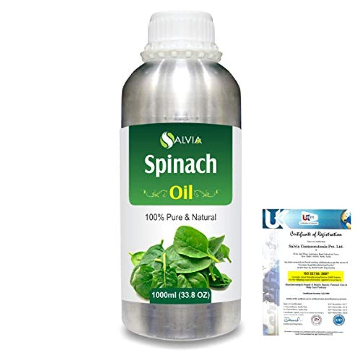 寄託部屋を掃除するしみSpinach (Spinacia Oleracea) 100% Pure Natural Carrier Oil 1000ml/33.8fl.oz.