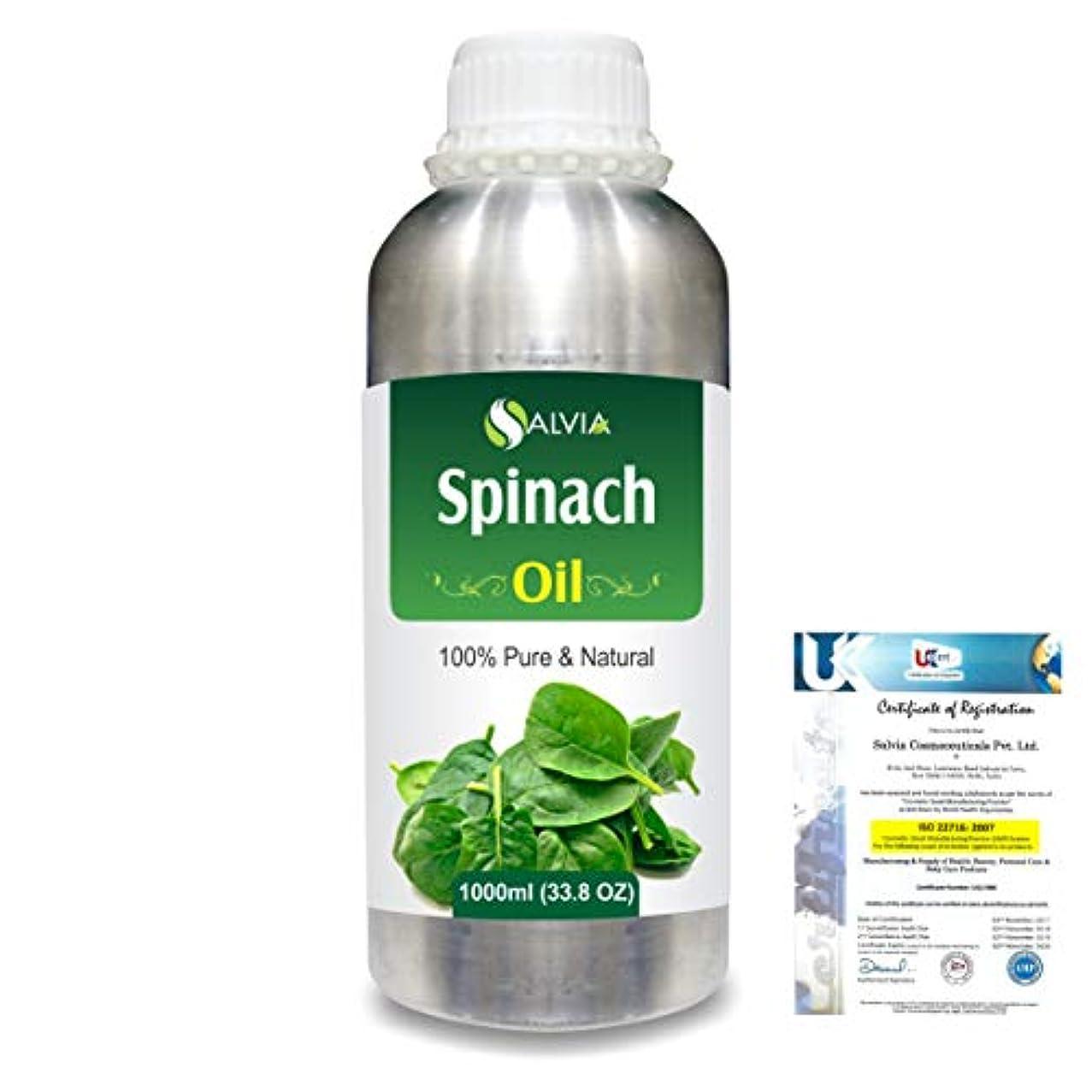 実用的静かに虎Spinach (Spinacia Oleracea) 100% Pure Natural Carrier Oil 1000ml/33.8fl.oz.