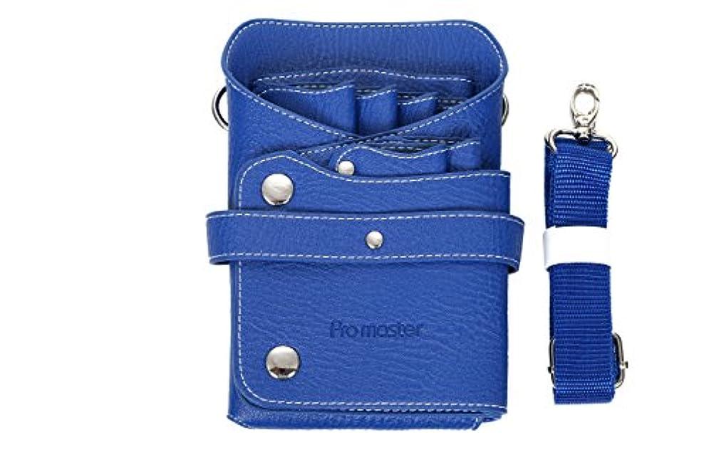 好み地域テンションケーセブン シザーバッグ 6ポケット レザー ベルト付き ブルー