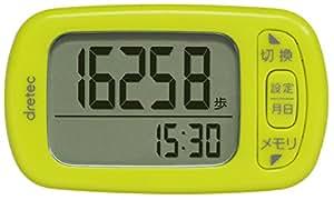 DRETEC(ドリテック) 歩数計 消費カロリー エクササイズ表示 3Dセンサー 30日間メモリー グリーン H-235GN