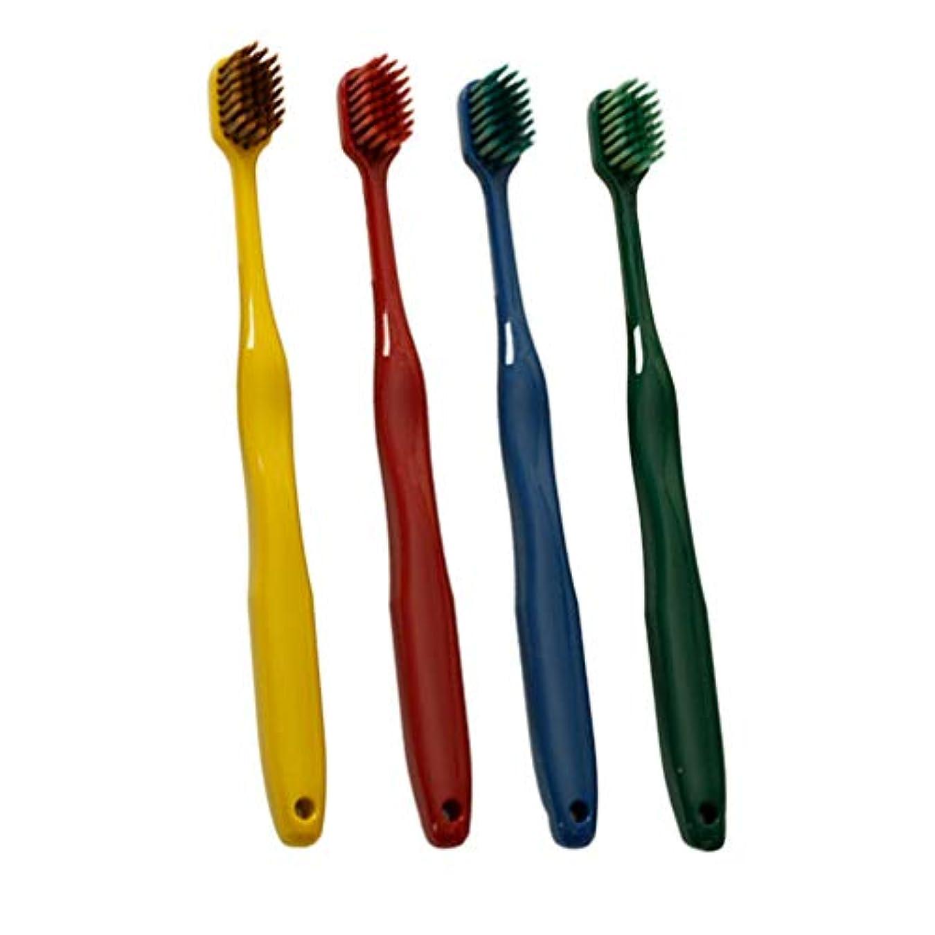 ひどい虚弱貸すSUPVOX 4本の歯ブラシ、旅行用の非常に柔らかい歯ブラシ(混合色)