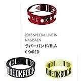 ONE OK ROCK 渚園 ラバーバンド 赤黄青3個セット