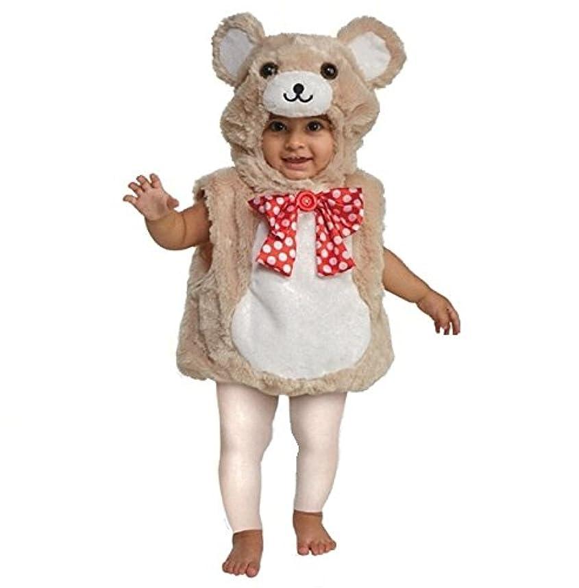 スパンベルぼかしBOO BABIES 可愛い クマさんのコスチューム 0から9か月 ベビー着ぐるみ 赤ちゃん くま カバーオール ロンパース キッズコスチューム 男の子 女の子 80 [並行輸入品]