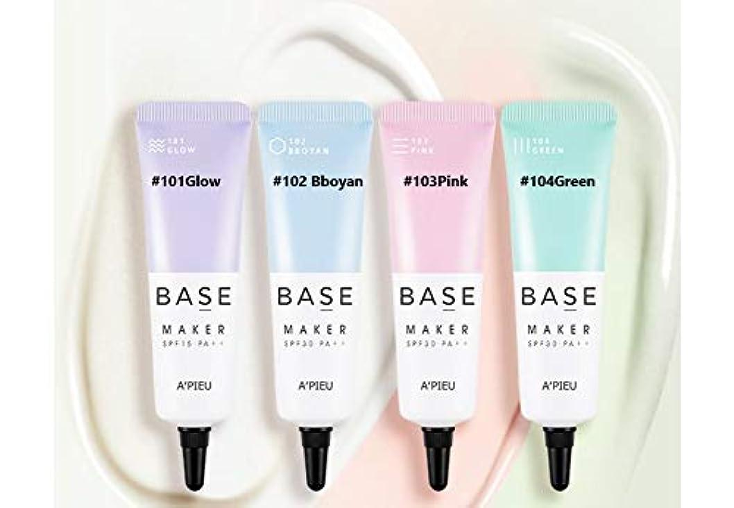 お気に入り現実には変化APIEU☆Base Maker 20g ☆オピュ ベース メーカー20g全4色 [並行輸入品] (#101Glow)
