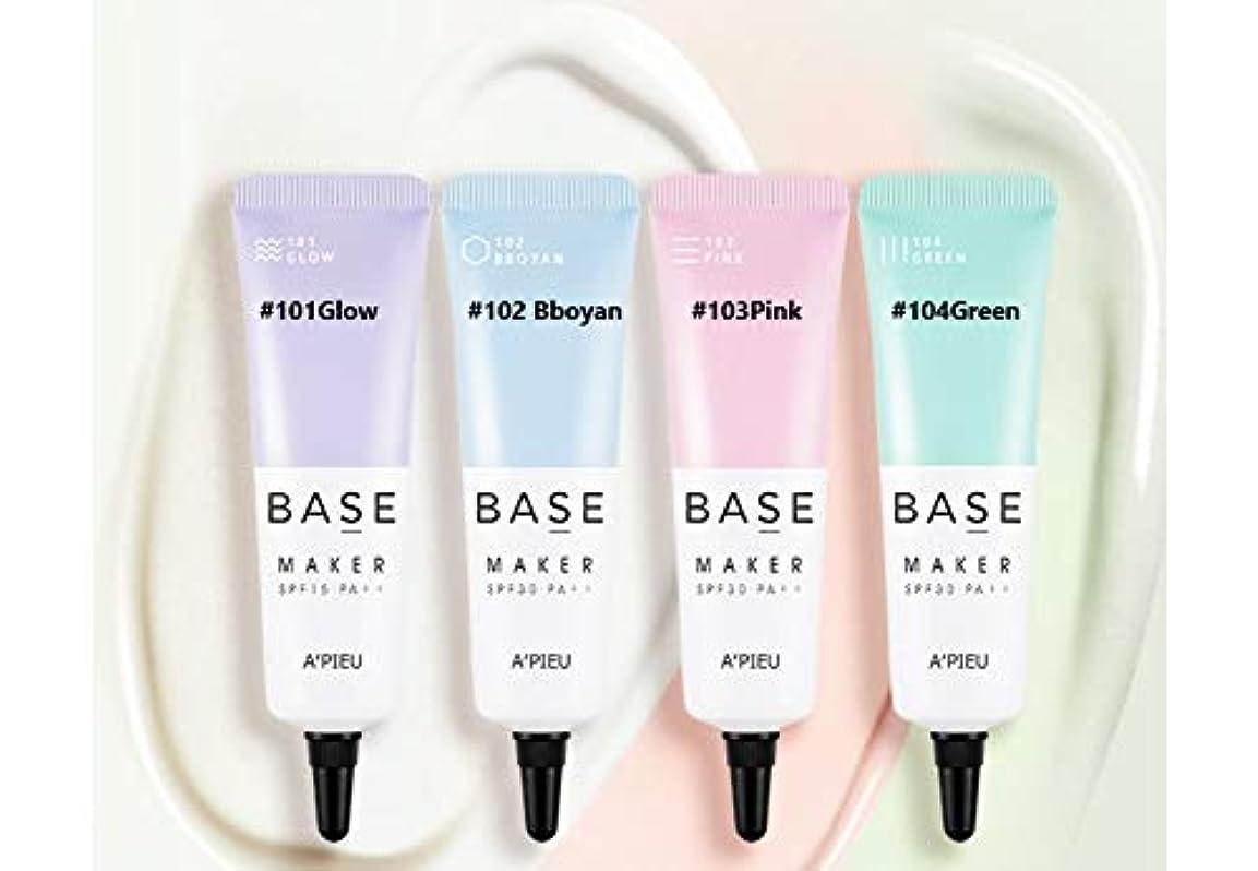 落胆させる疎外動脈APIEU☆Base Maker 20g ☆オピュ ベース メーカー20g全4色 [並行輸入品] (#101Glow)