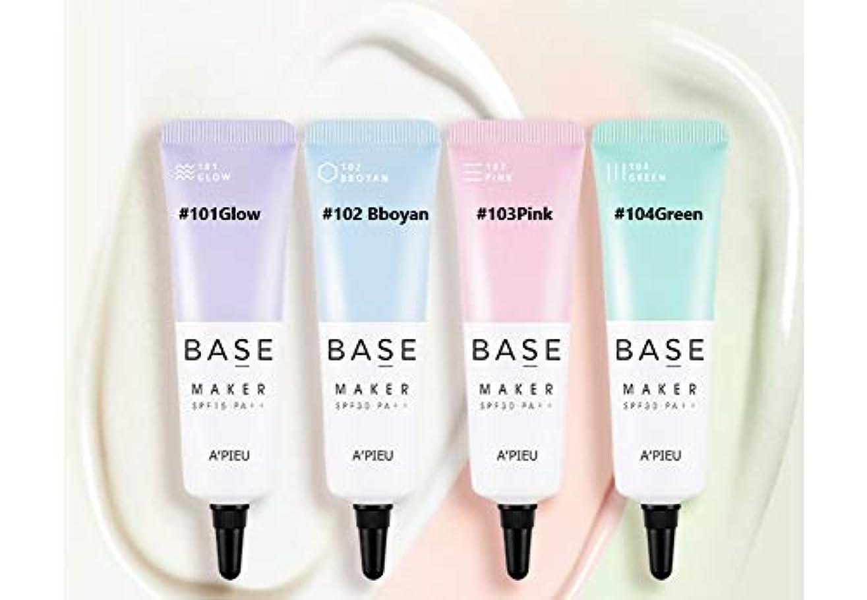 シャイ数学勧告APIEU☆Base Maker 20g ☆オピュ ベース メーカー20g全4色 [並行輸入品] (#101Glow)