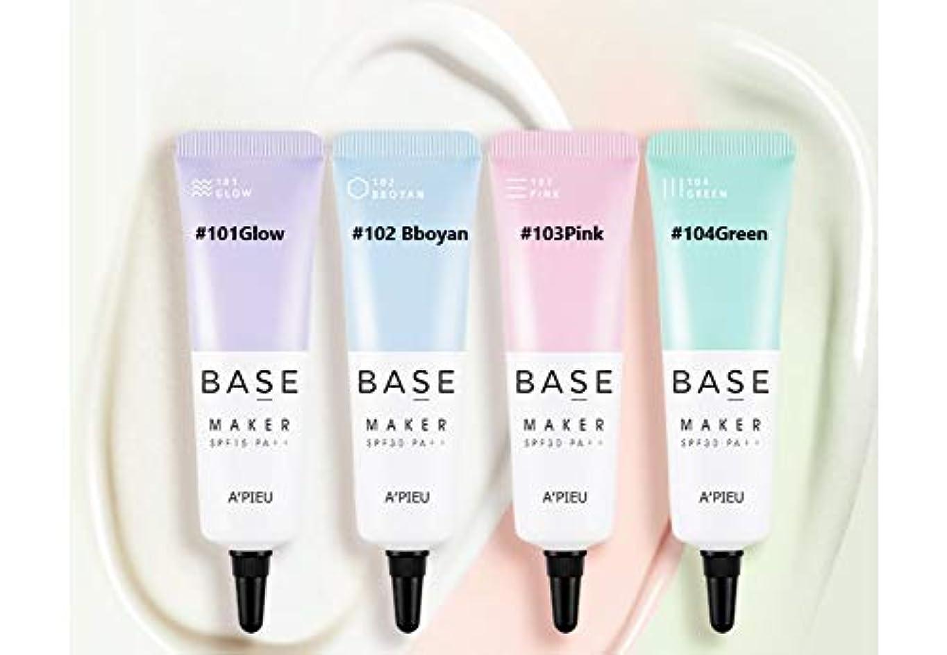 APIEU☆Base Maker 20g ☆オピュ ベース メーカー20g全4色 [並行輸入品] (#101Glow)