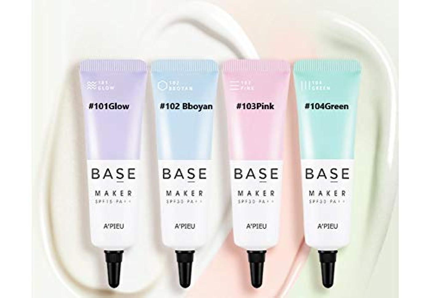 醜い同時スカリーAPIEU☆Base Maker 20g ☆オピュ ベース メーカー20g全4色 [並行輸入品] (#103Pink)