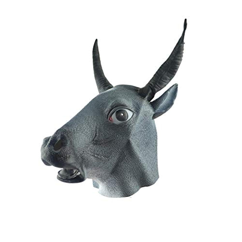 ブレークドメイン一過性ハロウィーンブルヘッドゴーストフェスティバルデビルマスクホラーブルヘッドホースヘッドラテックスヘッドセットブルヘッドホースヘッドマスク,B