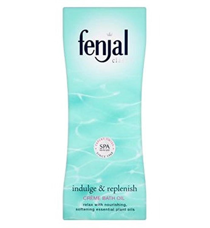 半導体シール洞窟Fenjal古典的な高級クリームバスオイル (Fenjal) (x2) - Fenjal Classic Luxury Creme Bath Oil (Pack of 2) [並行輸入品]