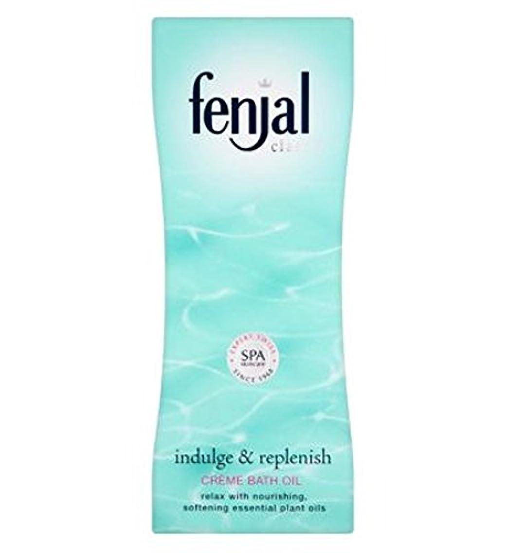 コマース者交通渋滞Fenjal古典的な高級クリームバスオイル (Fenjal) (x2) - Fenjal Classic Luxury Creme Bath Oil (Pack of 2) [並行輸入品]