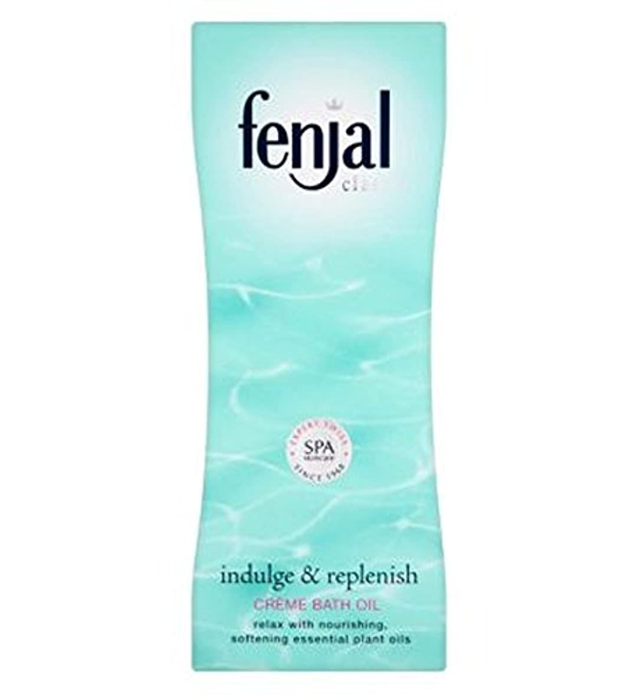 オピエート思慮のないハドルFenjal古典的な高級クリームバスオイル (Fenjal) (x2) - Fenjal Classic Luxury Creme Bath Oil (Pack of 2) [並行輸入品]